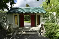 Sung Dynasty gardens (D70) Tags: newzealand gardens garden hamilton chinese waikato scholars dynasty sung