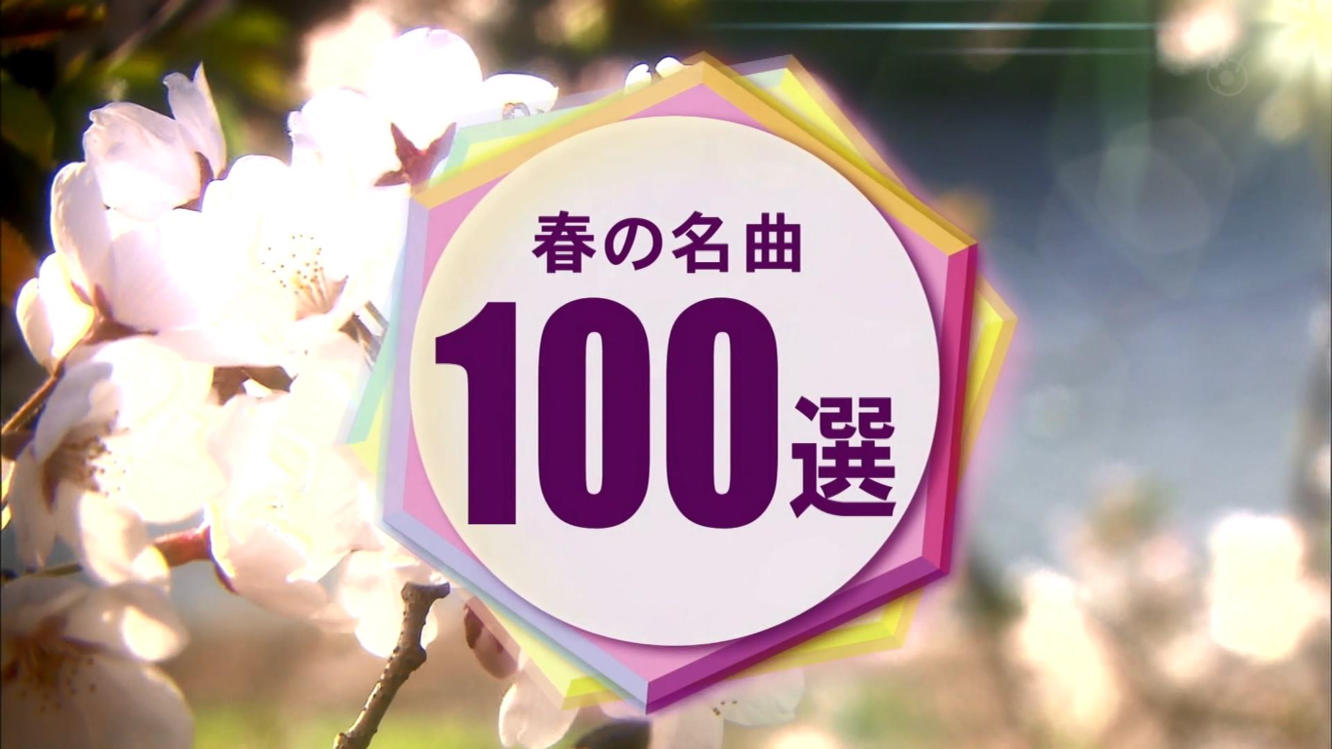 2016.03.28 全場(FNS歌謡祭(春) 2016).ts_20160328_205725.621