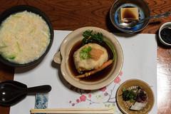 20160309-185416_5K_80 (pya) Tags: onsen region sanin misasa
