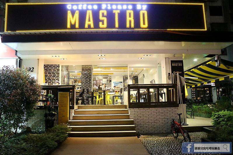 MASTRO003