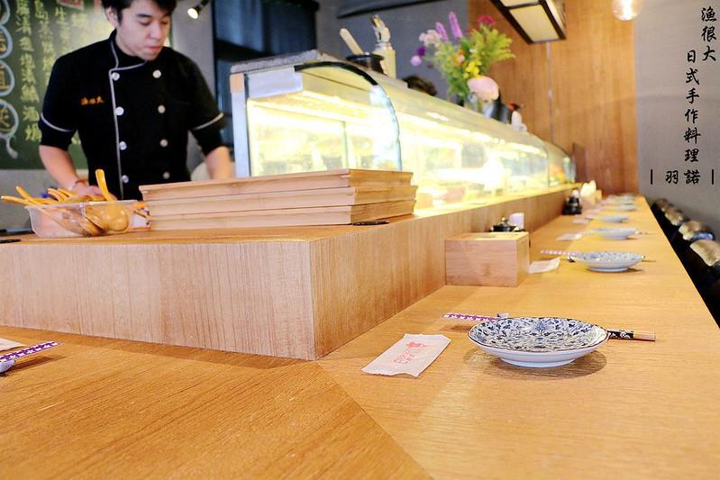 漁很大日式手作料理016