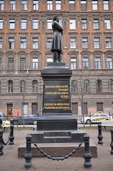_DSC4754 (Rustam Bikbov) Tags: december saintpetersburg monuments pushkin 2015