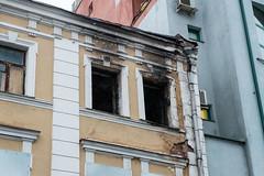 DSCF6818-01 (  Moscow-Live.ru) Tags: