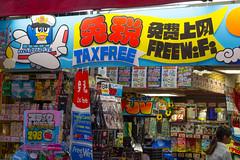 (robef) Tags: japan tokyo asia jp nippon nihon toshimaku tkyto