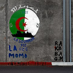 La Soummam (hogsvilleBrit) Tags: red green wall square concrete grey graffiti star algeria ship flag text gray pipe navy crescent arabic anchor lettering calligraphy naval madeira funchal algerianflag navalensign