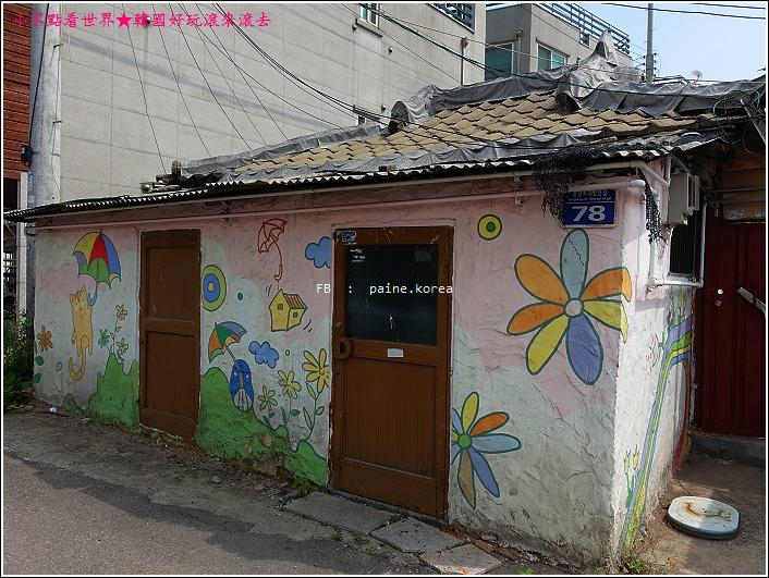 花田洞壁畫村 (24).JPG