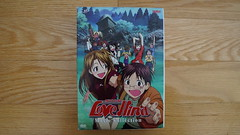 Back Cover of Love Hina Movie Box Set (.John.Blade.) Tags: winter anime love tokyo dvd spring university indoor collection again hina harem bandai turttle naru keitarou