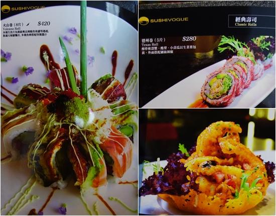 壽司窩 sushi vogue 紐約新和食  (52).jpg