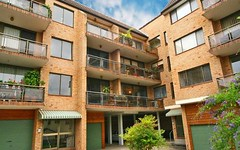 Unit 7,12 Keira Street, Wollongong NSW