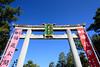 北野天満宮1・Kitano Shrine (anglo10) Tags: japan kyoto shrine 神社 北野天満宮 祭り 縁日 京都市 京都府 梅花祭