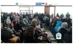 رئيس مقاطعة اكدال يعقد اجتماعا تواصليا مع موظفي المقاطعة    10 فبراير 2016 (جماعة فاس) Tags: 10 2016 مع فبراير مقاطعة رئيس المقاطعة موظفي يعقد اجتماعا اكدال تواصليا