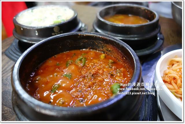 송람식당06