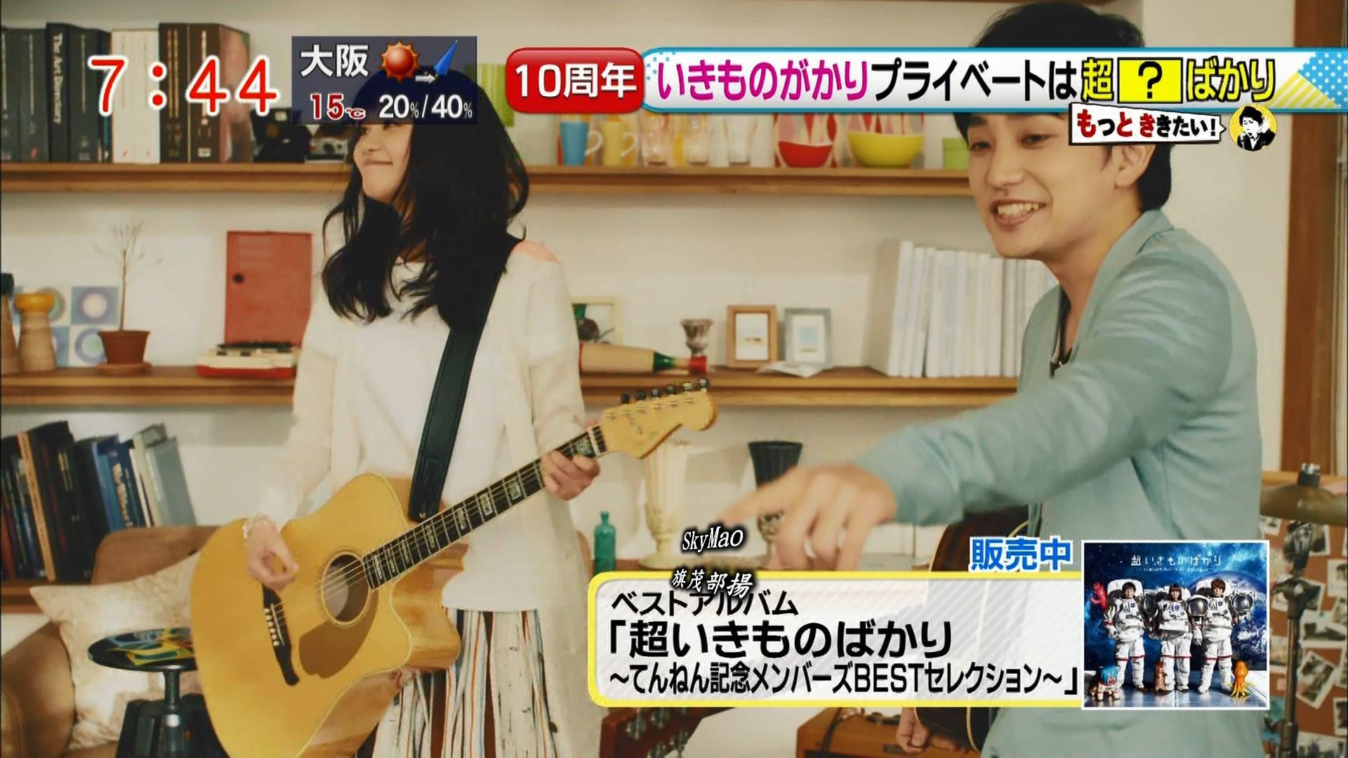 2016.03.28 いきものがかり(ドデスカ!).ts_20160328_141615.452