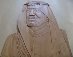 King Salman Bin Abdulaziz, Custodian of the two Holy Mosques (Khalil Najmi Medallion Portrait Artist) Tags: pakistan portrait work prime coin king artist republic gulf ministry president nation mint kingdom stroke embassy bin east relief souvenir agency saudi arabia medallion stamping produce arabian middle foreign bas sama minister islamic consulate salman finance nationalistic affairs monetary najmi khalil abdulaziz
