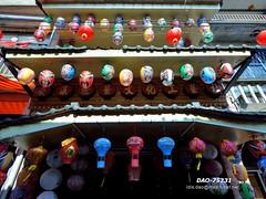 DAO-75231 (Chen Liang Dao  hyperphoto) Tags: taiwan