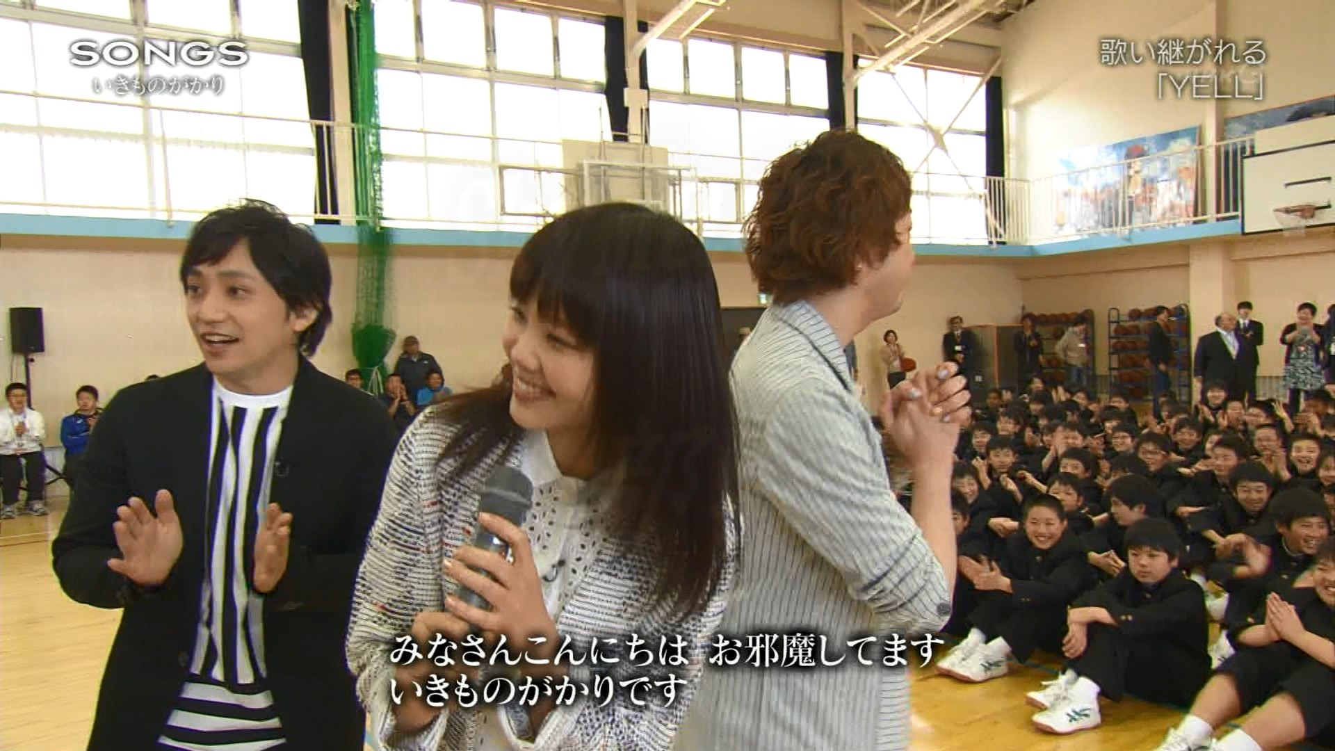 2016.04.28 全場(SONGS).ts_20160428_224502.273