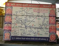 Ashtavinayak  Yatra Map (Sachin Baikar) Tags: maharashtra pali ganpati ashtavinayak ballaleshwar ballaleshwartemple