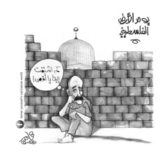281-Ahram_Tamer-Youssef_30-3-2016 (Tamer Youssef) Tags: california uk portrait usa pencil sketch san francisco united cartoon creative kingdom cairo caricature production press cartoonist  ksa cartoonists youssef tamer caricaturist  soliman     abou   feco