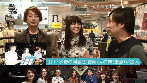 2016.04.28 いきものがかり(MBS SONG TOWN).ts_20160429_104514.972