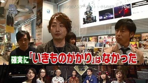 2016.04.28 いきものがかり(MBS SONG TOWN).ts_20160429_104200.485