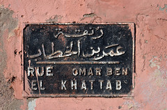 Rue Omar Ben El Khattab / sign (Images George Rex) Tags: pink red wall french ma streetsign arabic morocco maroc worn marrakech maghreb marrakesh ochre flaking cracked crumbling spalling مراكش imagesgeorgerex photobygeorgerex rueomarbenelkhattab