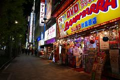 P1020035.jpg (Ryosuke Yagi) Tags: building night buildings tokyo town view shot nightshot scene electronics  akihabara nightscene nightview electronic   electronictown