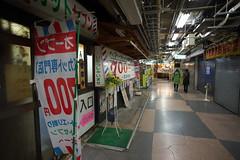 Nikon D610 + Voigtlander COLOR-SKOPAR 20mm (Tokutomi Masaki) Tags: japan tokyo walk  asakusa   2016