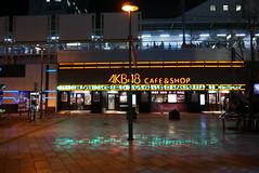 P1020045.jpg (Ryosuke Yagi) Tags: building night buildings tokyo town view shot nightshot scene electronics  akihabara nightscene nightview electronic   electronictown akb48