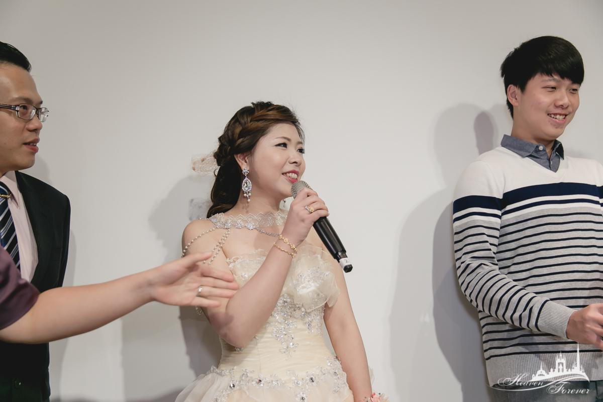 婚禮記錄@中和華漾_0113.jpg