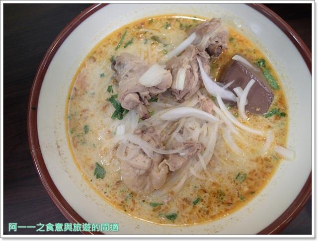 三芝.北海岸美食.泰緬小棧.南洋料理.聚餐.平價image021