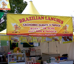 #7781 lanches = snacks (Nemo's great uncle) Tags:  odaiba  aomi kotoku braziliancarnival  tky