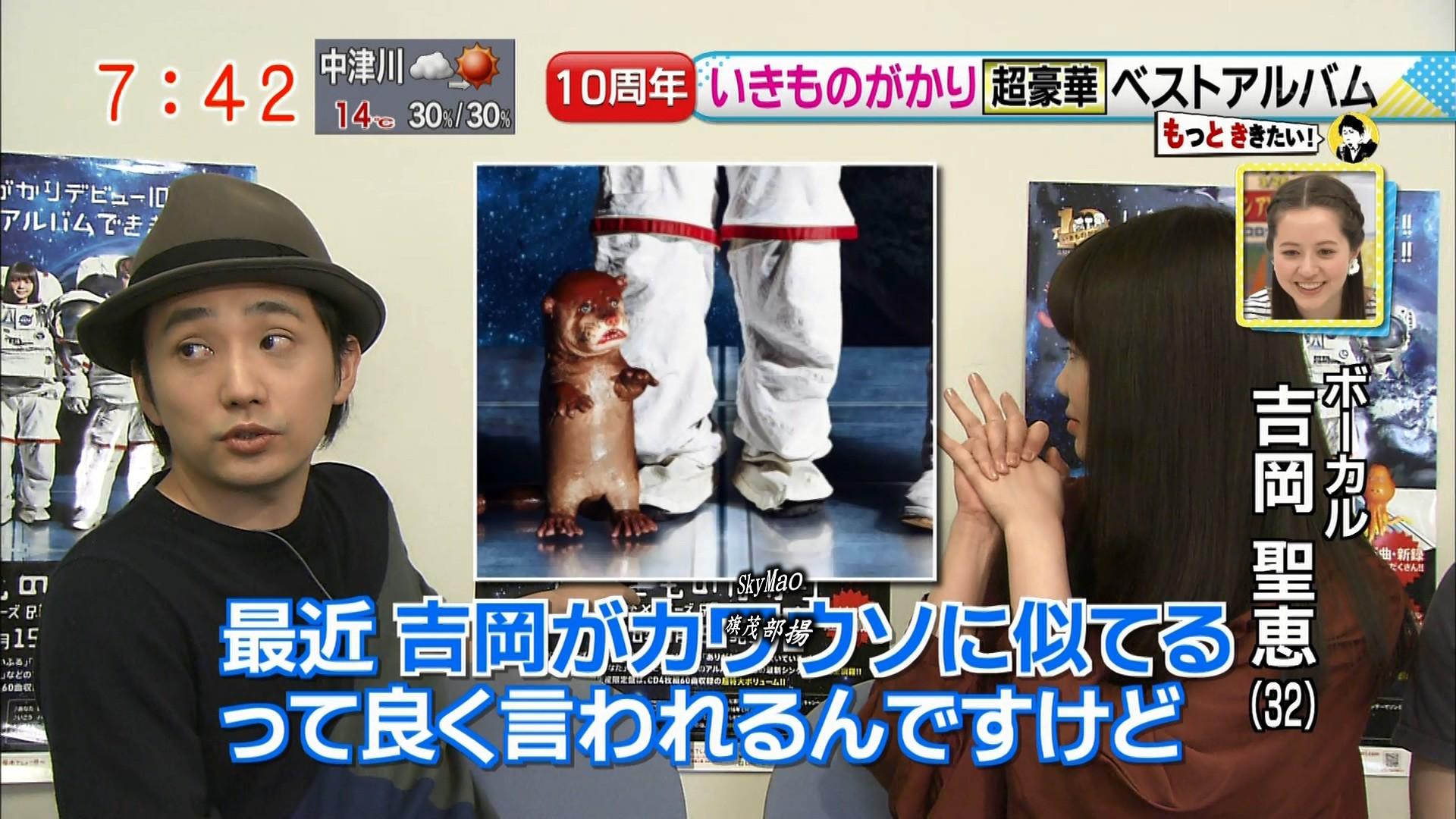 2016.03.28 いきものがかり(ドデスカ!).ts_20160328_140151.393