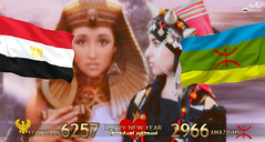 Happy new egyptians and Amazighs year (A.s Graphic Designs) Tags: world love tourism flag egypt we egyptian years egipto  pharos  2016 egyptians 2015 7000 marocaine    2017  antiant amazigh   kemet  tamazigh amazighs       egyptie