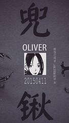 封底 (OLIVER的甲蟲) Tags: 獨角仙 鍬形蟲 oliverlin1123 兜锹之恋 兜鍬之戀
