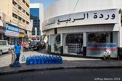 (Dubai Jeffrey) Tags: street water dubai storefront delivery waterbottle bluebottle naif clotjing
