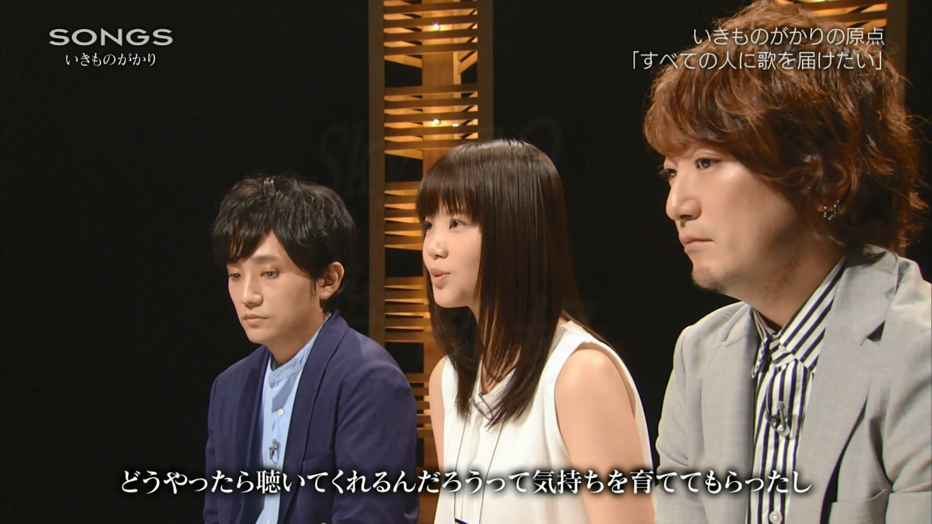 2016.04.28 全場(SONGS).ts_20160429_000025.413