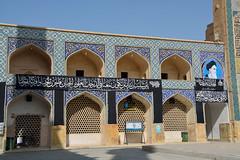 Masjid-e Jameh 2 (dan & emily) Tags: islam prayer mosque esfahan shiite farsi iranianarchitecture masjidejameh
