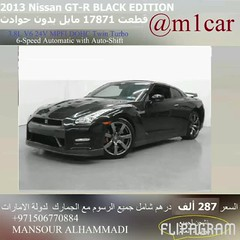 2013 Nissan GT-R BLACK EDITION 2-Door Coupe 17871    287                             0097156 (mansouralhammadi) Tags:            fromm1carusatoworld