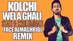 Face almaghribi remix (facealmaghribi) Tags: face almaghribi faceelmaghribi facealmaghribi afoulki dj deejayface maroc music facebook rap morocco moroccan dream
