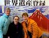 Hakone (pennykaplan) Tags: japan nancy penny hakone leena