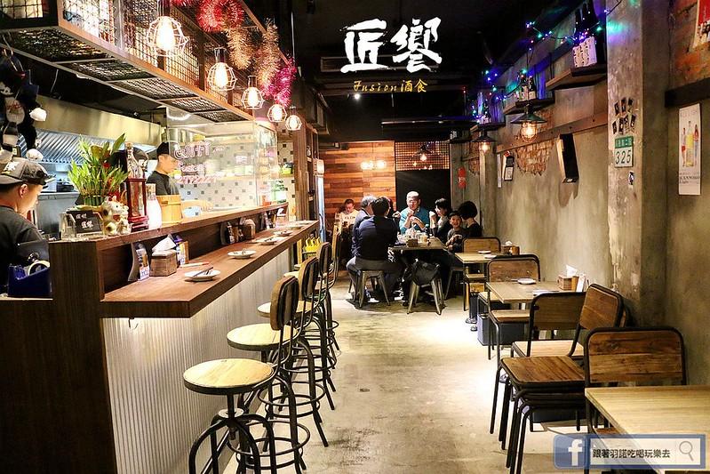 匠饗fusion居酒屋059