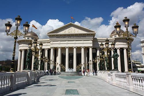 musée archéologique de macédoine