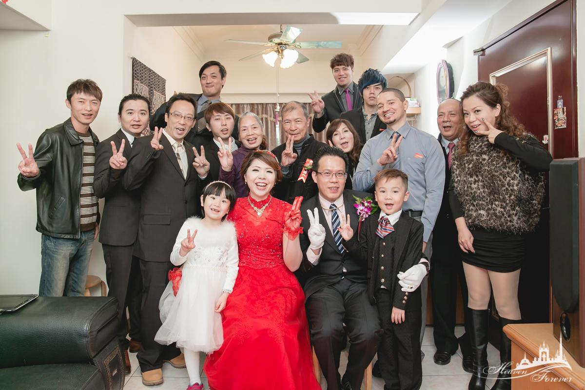 婚禮記錄@中和華漾_0028.jpg