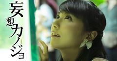 石川恋 画像29