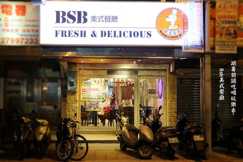 Bsb美式餐廳174