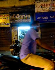 Madurai Night