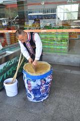 WKK_7024 (kongkham35@hotmail.com) Tags: china kunming nikon1685 nikond7000 yunan