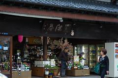 20160410-DSC_8541.jpg (d3_plus) Tags: sky plant flower history nature japan trekking walking temple nikon scenery shrine bokeh hiking kamakura fine daily bloom  28105mmf3545d nikkor    kanagawa   shintoshrine   buddhisttemple dailyphoto   thesedays kitakamakura  28105   fineday   28105mm  historicmonuments  zoomlense ancientcity       28105mmf3545 d700 281053545 nikond700  aiafzoomnikkor28105mmf3545d 28105mmf3545af aiafnikkor28105mmf3545d
