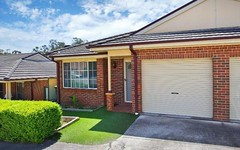 5/26 Westminster Street, Schofields NSW