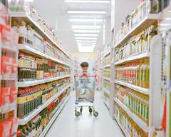 My little assistant in the supermarket (Jerome Chi) Tags: family portrait 120 film kids kid pentax taiwan ishootfilm 120film filmcamera 6x7 67 105mm f24 filmphotography pentax6x7 pentax67 filmphoto filmisnotdead lovefilm familylove  filmisgood pentaxcamera  filmphotograph